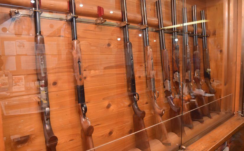 博多銃砲店