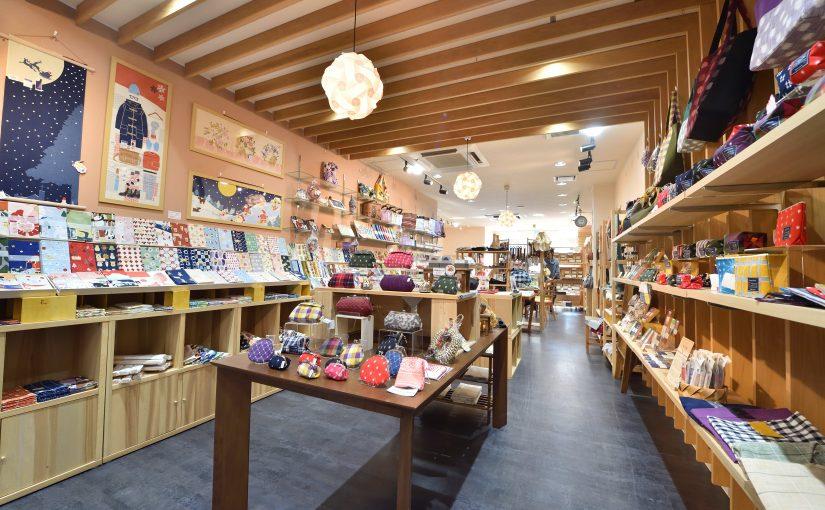 Warabi 川端店