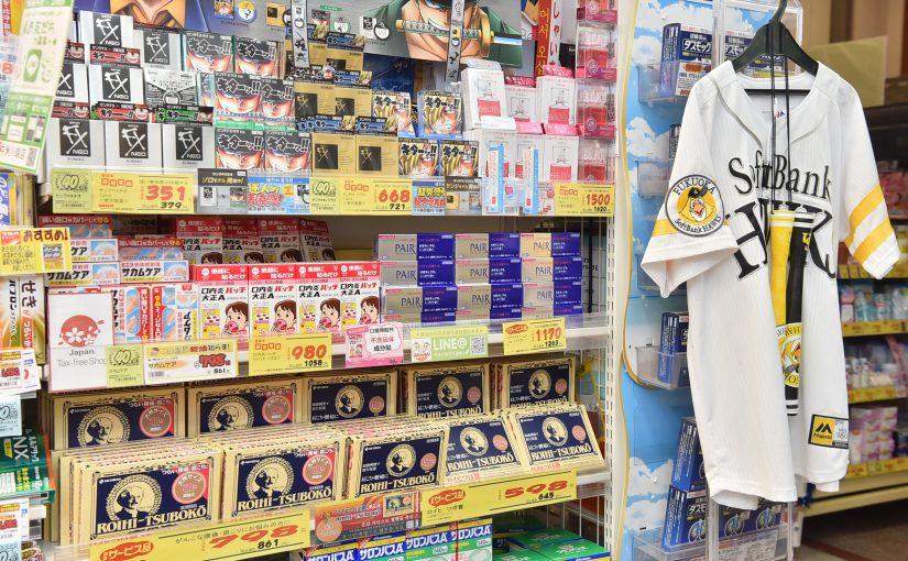 Tsuruha Drug 中洲川端店