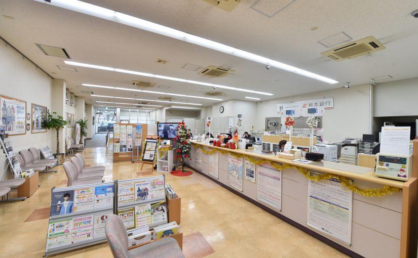 熊本银行 福冈营业部