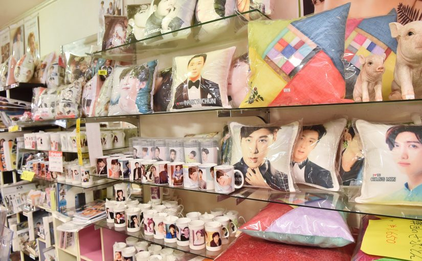 韩国百货Petit Korea
