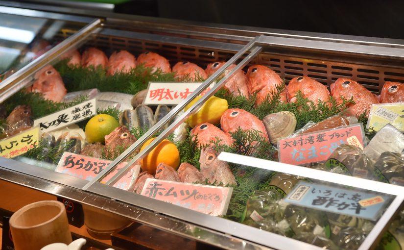 생선요리 가게 세이몬바라이