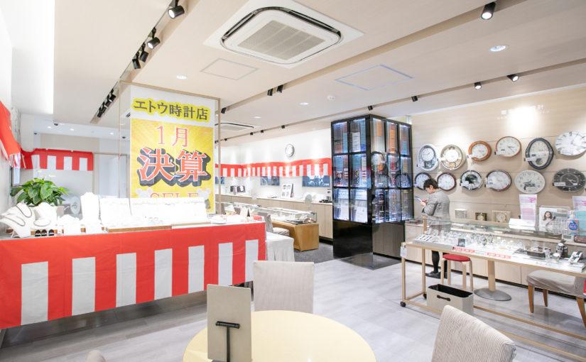 江戶鐘錶店 福岡店 Eto Clock Shop