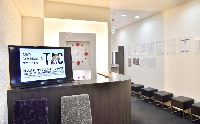 주식회사 TAC enterprise