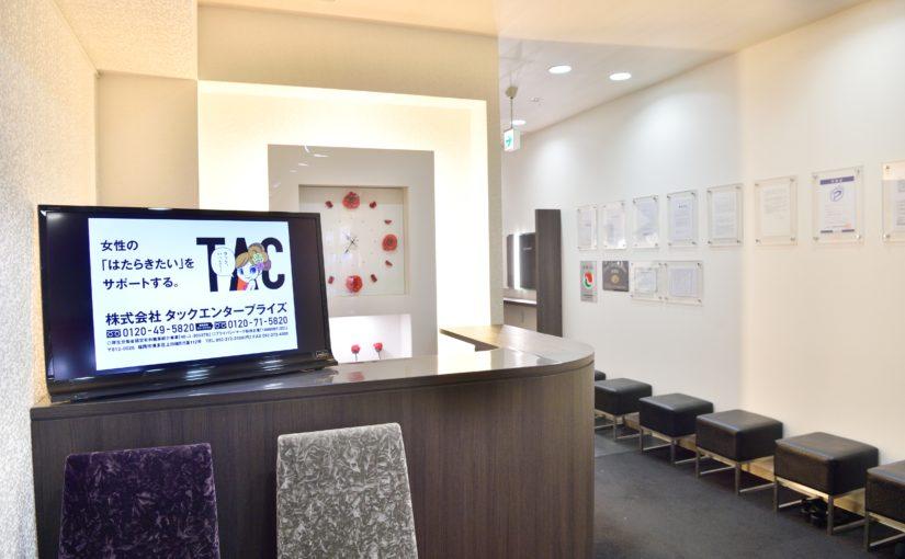TAC enterprise股份有限公司