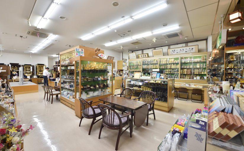 Midoriya 佛具專賣店