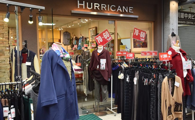 Hurricane 川端本店