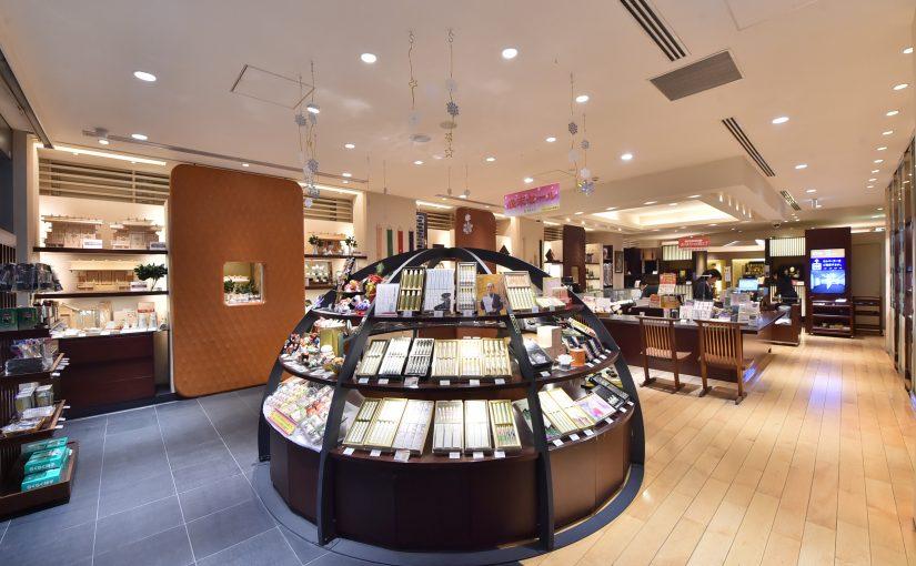 Hasegawa 福岡本店