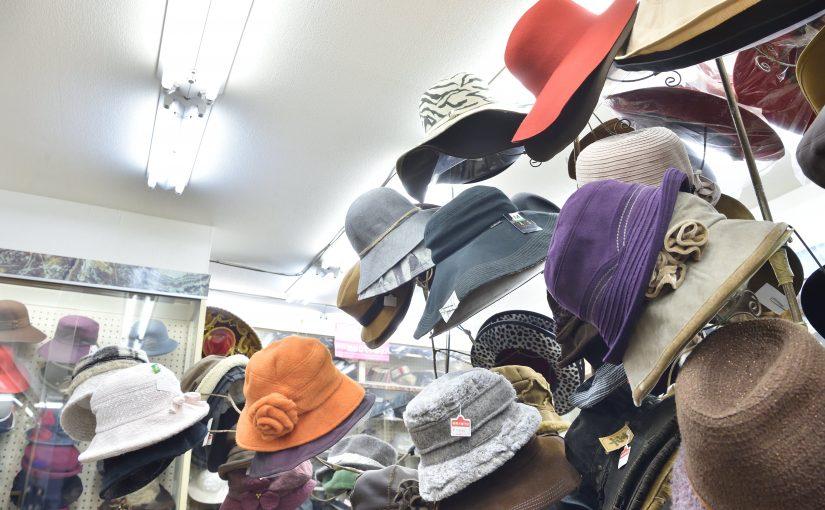 荒木帽子店