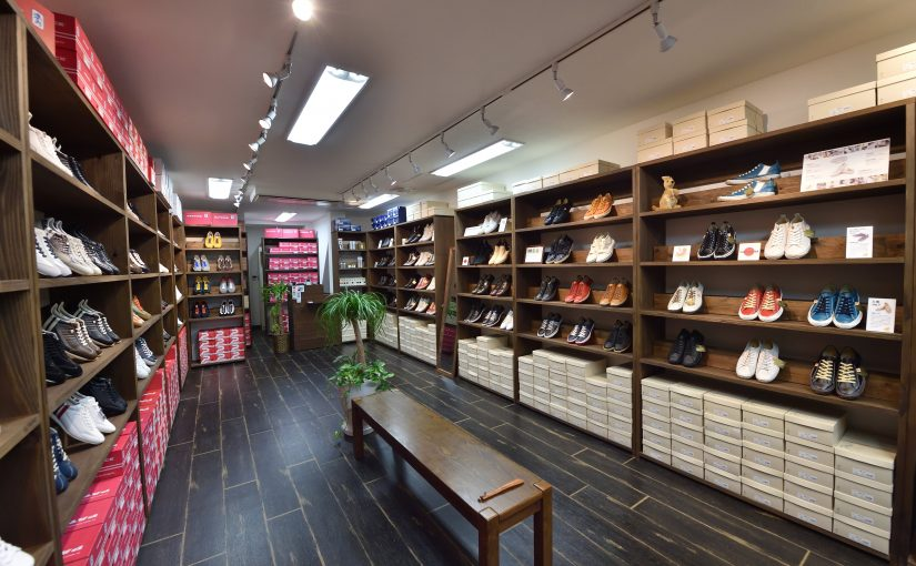 Alkaya Kutsuten (Shoes Shop)