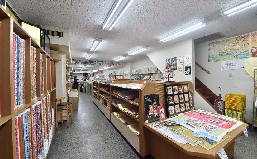 田中和紙 福岡店