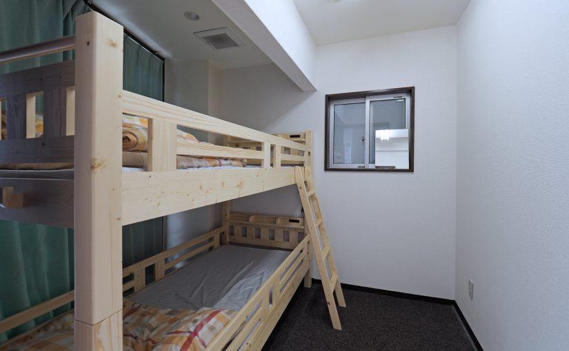 Guesthouse Kazu
